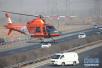 """山东有3架空中救援直升机 一年进行了7次""""双城营救"""""""
