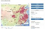 浙大哈佛联手打造学术地图发布平台上线:可看徐霞客一生行迹