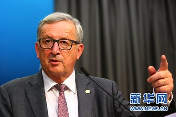 北京赛车网上投注:欧委会主席容克祝贺普京胜选 吁重建安全合作