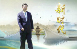 习近平接受六国新任驻华大使递交国书