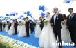 山东淄博临淄区规定:婚礼份子钱最高不超百元