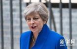 英国首相:已有18个国家驱逐超100名俄情报人员