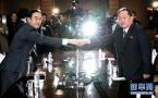 韩朝将举行首脑会晤