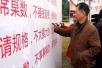 青岛胶州铺集镇69个村全部完成移风易俗改革