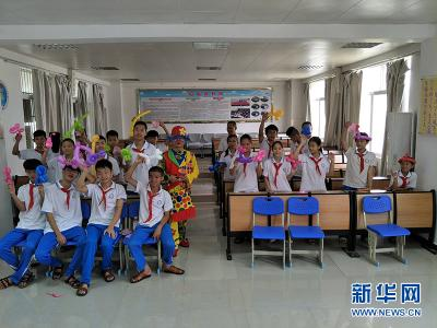 "mg电子游戏平台:南京发布""二期计划"": 未来3年特殊教育如何提升?"