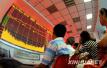 中国证券业对外开放步履不停 面对竞争要有底气练内功