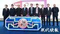 2018羽毛球世锦赛会徽揭晓 南京城墙成设计主元素