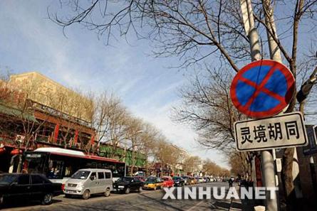 金沙线上娱乐城:北京积分落户 你不得不了解的7大问题都是啥?