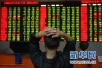 妖股集体跌停!市场提示:加强二季度风险防范