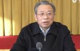 山东全省保密工作会议召开 刘家义会前作出批示
