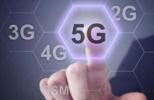 5G来了!三大运营商北京等城市试点