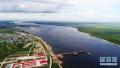 中俄跨黑龙江公路大桥累计完成投资9亿元