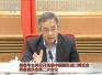 副總理胡春華接手汪洋又多了一項兼職,這項工作不一般!