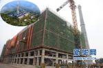 总投资320亿!济南唐冶12个大项目集中开工