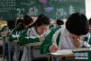 教育部与10省(区)和新疆生产建设兵团在沪签署学校美育改革发展备忘录