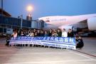 山东有了首条洲际货运航线!比利时至济南直飞