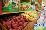 泰山板栗平阴玫瑰…山东公布第三批知名农产品区域公用品牌名单