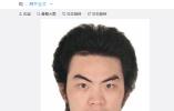 男子KTV纵火致18人死亡 嫌疑人已被抓获