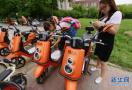 山东多市现共享电动车!你骑过吗?