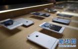苹果用户升级新系统兴趣下降 iOS是否会碎片化?