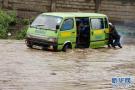 肯尼亚持续降雨引发洪灾