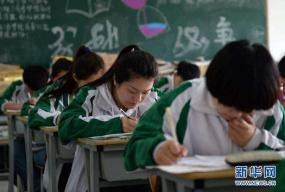 """西安低门槛落户新政引发""""新高考移民""""担忧"""