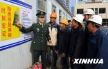 青岛、烟台、潍坊、日照四市建立安全生产区域应急联动机制
