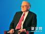 巴菲特股东大会干货汇总:股神再谈退休问题 点赞中国市场