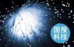 微软与高通、大疆达成合作:将搭载Azure物联网服务