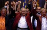 """92岁传奇政治家再出山对华有何影响?曾明确反对""""中国威胁论"""""""