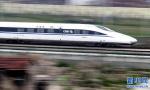 世界运营海拔最高有轨电车青岛造!