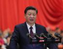 习近平主持召开中央全面深化改革委员会第二次会议