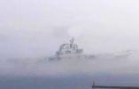 【组图】仙气十足!首艘国产航母出海试航!