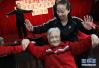 """中国老年人口已达2.41亿 中国""""老漂族""""生存现状"""