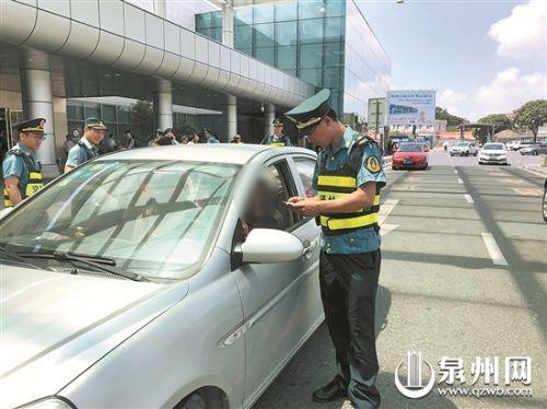"""""""黑车""""限入泉州晋江国际机场停车场首日 3辆小车被查"""