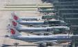 首都机场启动航班延误橙色响应 已取消航班77架次