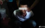 北京街头用格斗技打人男子已被抓获 案件正在进一步工作中