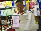 濟南:鉅額蟲草交易迷局 警方已介入調查