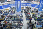 """新华社公开""""压箱底""""老照片:改革开放40年深圳这样奇迹发展"""