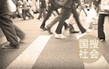 青岛李沧区4岁男童溜出幼儿园去超市买玩具 家长报警求助