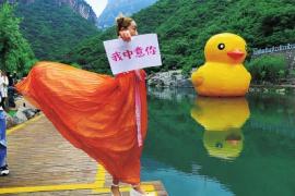 6月30日前宝泉景区将对老年游客免门票