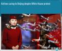 美媒:20家航空公司已改台湾标注,美航空公司快撑不住了