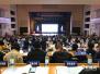 山东发布43个商标品牌示范单位 海尔浪潮等上榜