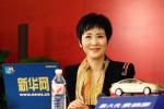 """""""电力一姐""""李小琳告别大唐集团 此前多次以新身份参加活动"""