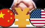 """商务部:中美磋商最大成果是同意对话解决争端 不打""""贸易战"""""""