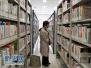 南京15家图书馆被评为一级公共图书馆