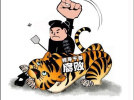 山东省农村信用社联合社原党委书记、理事长宋文瑄被开除党籍和公职