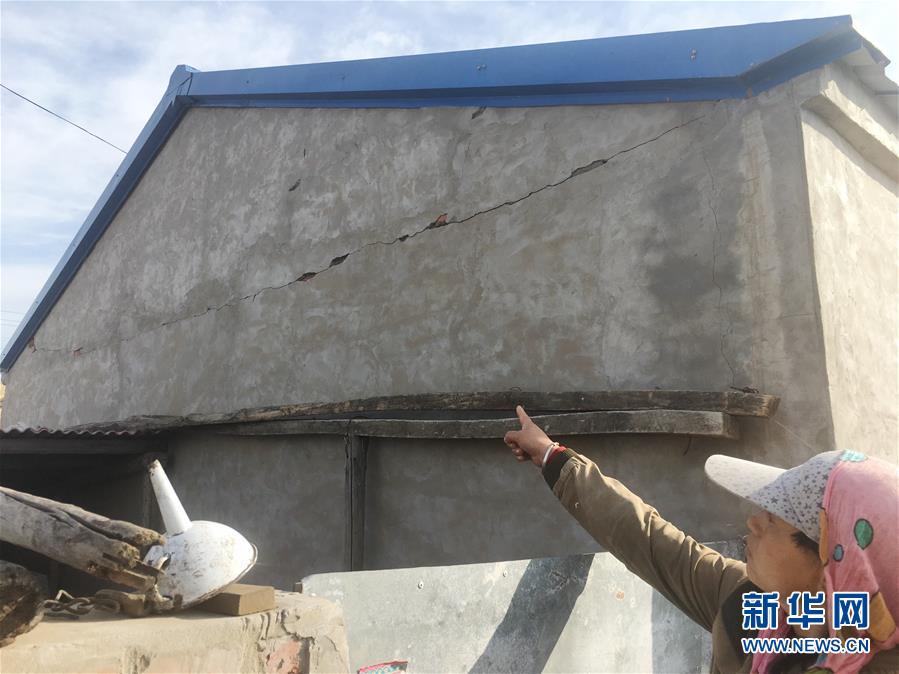 松原地震多户房屋受损