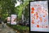 """中国美院毕业展今年现""""新宠"""":影视美术设计、游戏设计大热"""