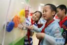 """今天是""""六一""""儿童节 孩子们都有啥多彩的活动"""